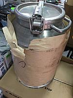 Бидон алюминиевый 40 л для молока