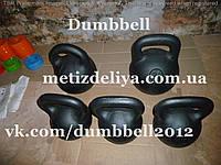 Гири стальные + порошковая покраска 32 кг
