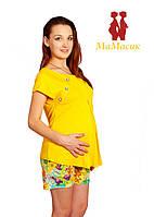 """Жёлтая туника """"Солнышко"""" для будущих мам"""