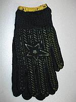 Перчатки рабочие трикотажные Звезда черные