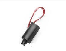 Соленоид (электро-магнит) для клапана Hunter 24 вольт. AC Solenoid. Автополив Hunter