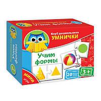 """Мини-игра """"Учим формы"""" Vladi Toys VT1309-01 (рус.)"""