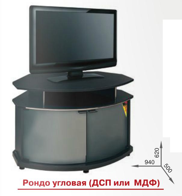 ТВ тумба угловая Рондо 940  /  ТВ тумба кутова Рондо 940