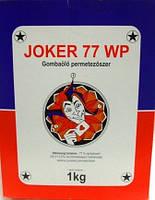 Joker  / Чемпіон 1кг