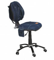 Стул кресло для детей и подростков AMF Джинс