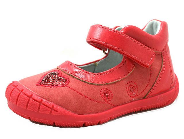 Детские нарядные туфельки для девочек Clibee размеры 19-24