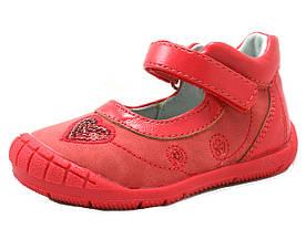 Дитячі святкові черевички для дівчаток Clibee розміри 19-24