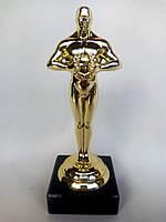 Статуэтка Оскар мал. 15 см.