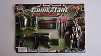 Военный игровой набор Combatant Batllefield для мальчика.Набор военный детский.Набор военного с автоматом.Ігро
