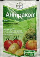 Антракол с.п. 100 г