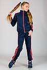 """Подростковый спортивный костюм  """"Спорт-3"""" (синий+розовый), фото 3"""