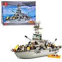 Конструктор SLUBAN Военный корабль M38-B0126