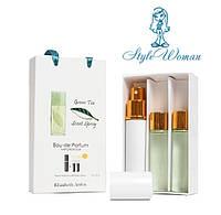 Набор мини парфюмерии Elizabeth Arden Green Tea Элизабет Арден Грин Ти с феромонами3*15мл