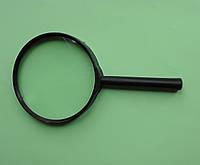 Лупа 3х-кратная, диаметр 90 мм, с ручкой