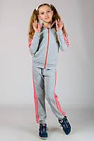 """Подростковый спортивный костюм  """"Спорт-4"""" (светло-серый+розовый)"""