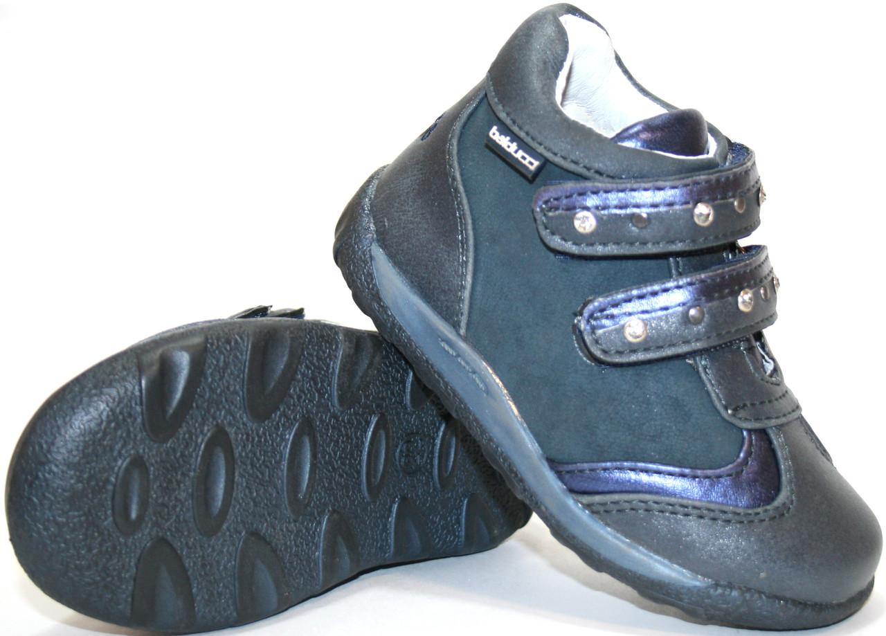 Детские брендовые ботиночки от ТМ Balducci 20-25