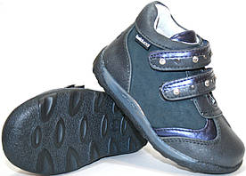 Дитячі брендові черевички від ТМ Balducci 20-25