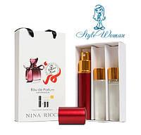 Набор мини парфюмерии Nina Ricci Ricci Ricci Нина Риччи Риччи Риччи с феромонами3*15мл Реплика