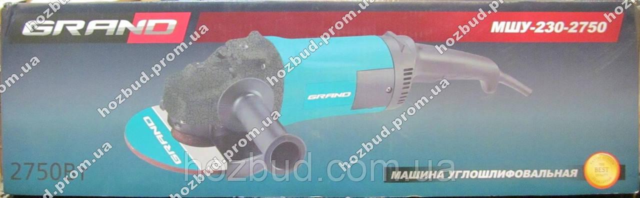 Болгарка GRAND МШУ-230-2750