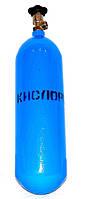 Баллон кислородный 10 литров