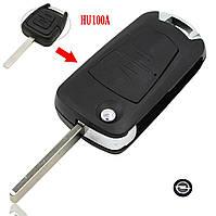 Викидний Ключ Opel 2 кнопки HU100, фото 1