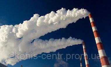 Разрешение на выбросы
