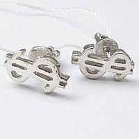 """Серебрянные серьги - гвоздики """"Доллар"""". Серебро 925 (Украина)."""