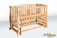 Дитяче ліжко-маятник «Наталі» з відкидною боковиною.