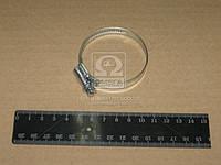 Хомут затяжной метал. 40х56 (покупн. ГАЗ). 4531149-911