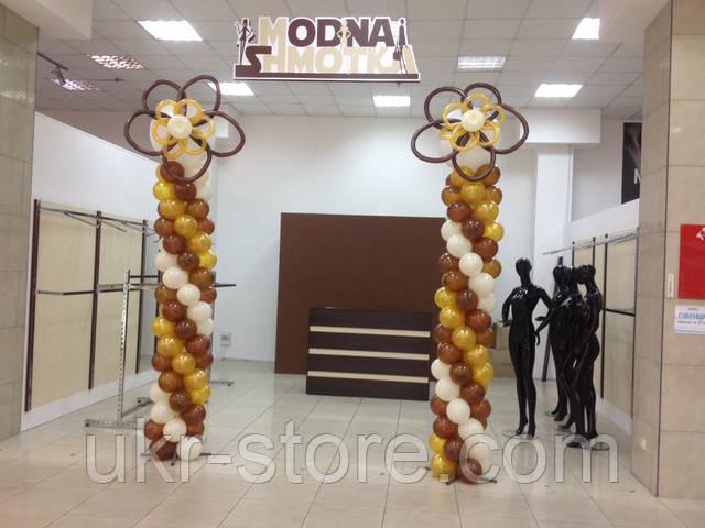 Открытие магазина одежды