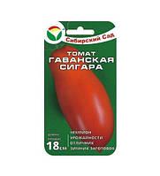 Томат Гаванская Сигара 20 семян Сибирский сад