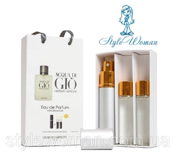 Набор мужской мини парфюмерии  Джорджио Армани Аква ди Джио с феромонами3*15мл Реплика