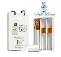Набор мужской мини парфюмерии Giorgio Armani Acqua di Gio Джорджио Армани Аква ди Джио с феромонами3*15мл