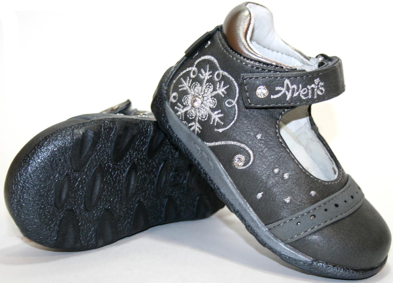 Детские брендовые туфельки от ТМ Balducci 20-25