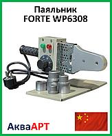 Паяльник для полипропиленовой трубы FORTE + WP6308
