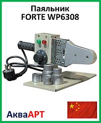 Паяльник для поліпропіленової труби FORTE + WP6308