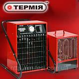 Тепловентилятор «Термiя 9000» 9 кВт (380 В), фото 4
