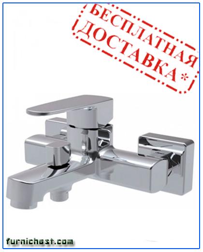 Смеситель для ванны SMART Quadro SM163503AA