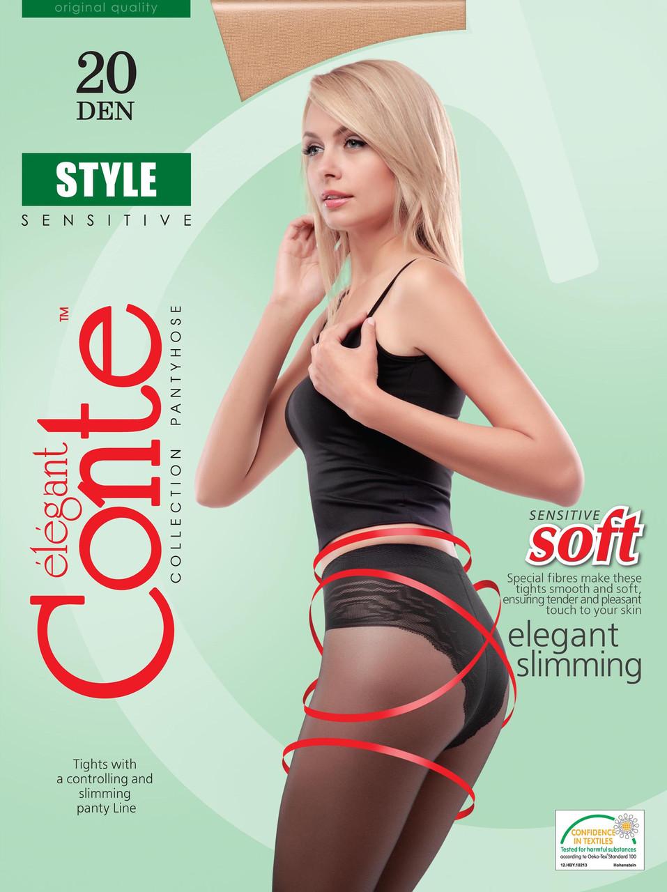 Колготки с утягивающими трусиками Conte Style 20 den