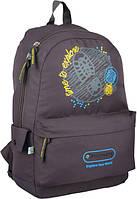 Молодежный рюкзак Discovery 994 серый Kite