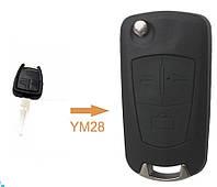 Ключ выкидной Opel 3 кнопки YM28