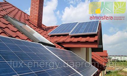 Электростанция под Зеленый тариф 3 кВт, фото 2