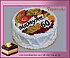 Торт на Юбилей 60 лет