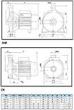 Центробежный насос с одним рабочим колесом, СМР76 латунь, 0,55,кВт, фото 3