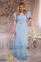 Голубое длинное вечернее платье большого размера