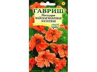 Семена  Настурция плетистая Майская махровая Лососевая 1 грамм  Гавриш