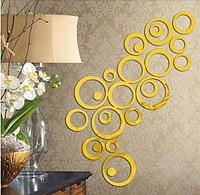Зеркальные золотые наклейки круги диаметр от 14см до 2.5см пластиковые, 24шт набор