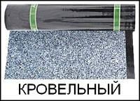 Бикрост ХКП (Еврорубероид, Наплавляемый материал для кровли и гидроизоляции, Технониколь)