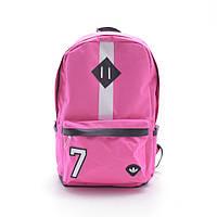 Стильный городской молодежный рюкзак Adidas Seven ,розовый