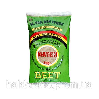 Прикормка Marcel Van Den Eynde Beet 1 kg  Шоколад